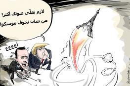 """بعد خروج أمريكا من المعاهدة... فرنسا تجري مناورات """"نووية"""""""