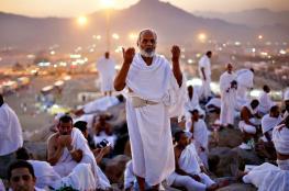 السعودية تعلن عدد حجاج 2019 - 1440