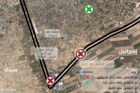 الاحتلال يعلن إحباط تجديد مسار نفق على حدود غزة