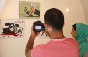 افتتاح معرض كريكاتيري تضامنًا مع الصحفي الفلسطيني في يومه العالمي
