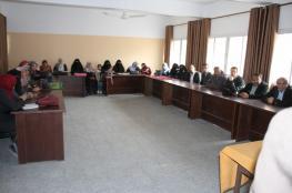 """""""تربية"""" شمال القطاع تعقد لقاءً تعريفيًا بالمنهاج الجديد"""