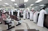 السعودية: انخفاض الودائع بالعملات الأجنبية في المصارف