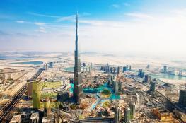 كم تنفق الأسرة في الإمارات؟