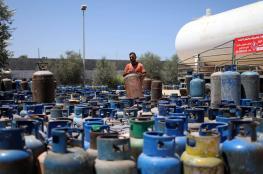 الاقتصاد بغزة تنفي ما يتم تداوله بشأن الغاز المصري