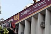 الهند.. أكبر قضية احتيال مصرفي قد تتجاوز 3 مليارات