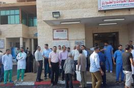 الصحة بغزة تعلق الدوام رفضًا للاعتداء على طبيب