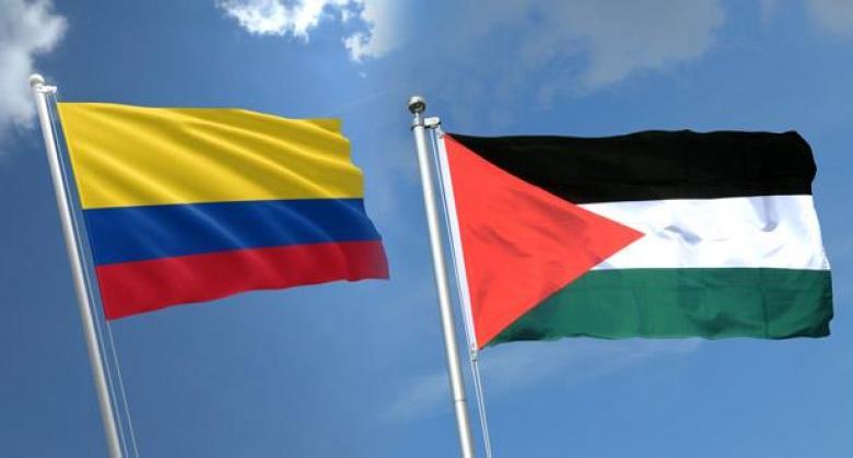 """""""إسرائيل"""" تطلب من كولومبيا تفسيرا حول الاعتراف بـ""""فلسطين"""""""