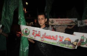 مسيرة لحماس بيوم القدس العالمي في دير البلح