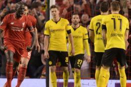 ملحمة ليفربول ودورتموند تتصدر استفتاء مباراة الموسم