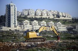"""مصر تدين إعلان """"إسرائيل"""" مصادرة أراضي بالضفة"""