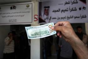 بدء صرف المنحة القطرية لـ 100 ألف أسرة فقيرة بغزة