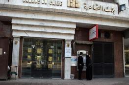 مصر.. إغلاق مقر بنك ومحيطه بعد ثبوت إصابة موظف بفيروس كورونا