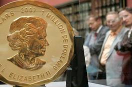 سرقة قطعة نقدية بقيمة 8ر3 مليون يورو من متحف بألمانيا