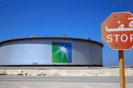 السعودية تستأنف ضخ النفط عبر خط أنابيب بعد هجوم حوثي