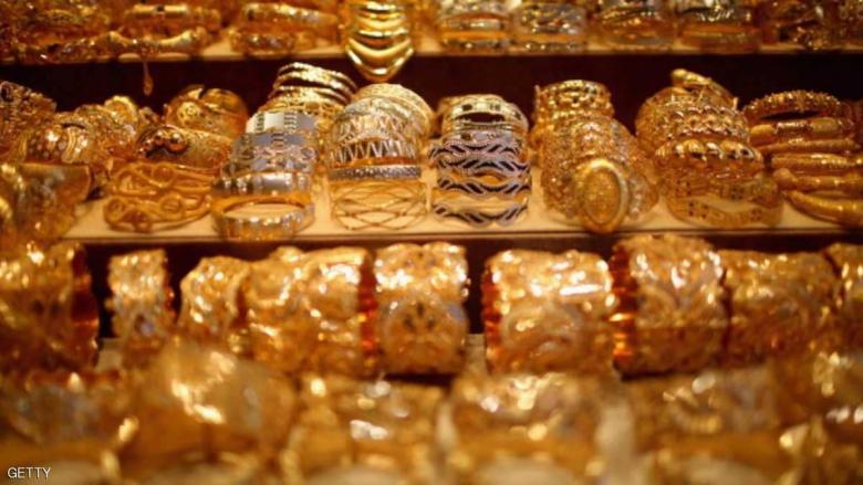 الخوف من تقلبات السوق يرفع الذهب