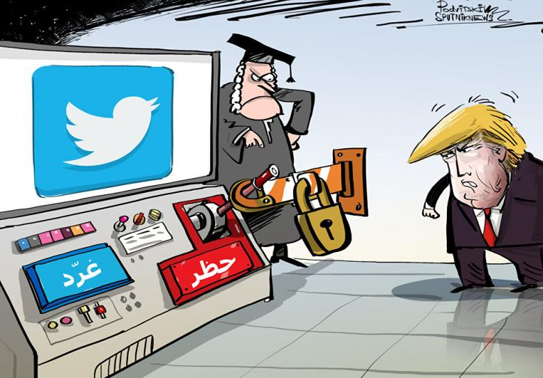 """محكمة أمريكية تمنع ترامب من حظر متابعيه على """"تويتر"""""""