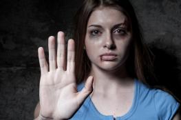 امرأة تستغيث لإنقاذها من زوجها في الإمارات