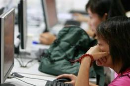 الصين.. إغلاق آلاف المواقع الإلكترونية منذ عام 2015