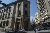 قرار جديد من البنك المركزي المصري