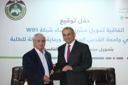 """""""مجموعة الاتصالات"""" و""""القدس المفتوحة"""" توقعان اتفاقية تمويل مشروع خدمة (WIFI)"""