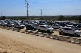 إدخال 53 سيارة حديثة لقطاع غزة