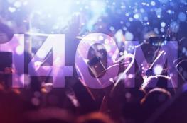 140 مليون مستخدم شهرياً لخدمات Spotify الموسيقية