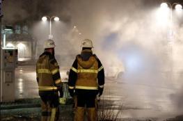مجهولون يشعلون النيران بمركز إسلامي بالسويد