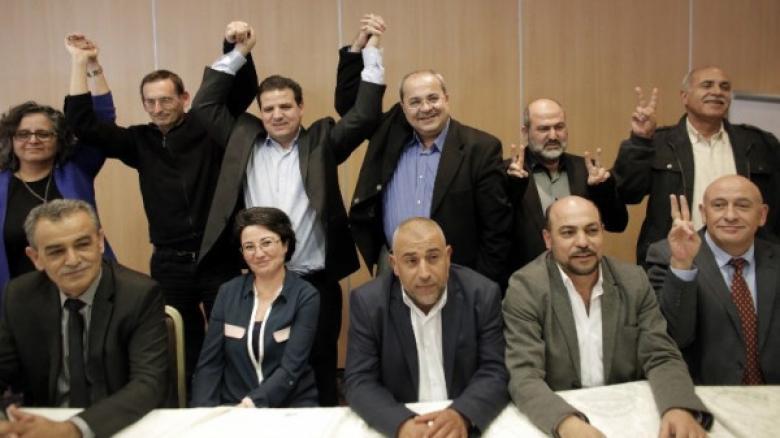 هآرتس: الأحزاب العربية لم تستغل فرصة حل الكنيست