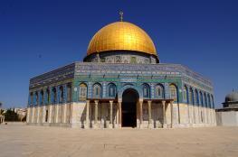 الاحتلال يمنع مسيرة كشفية في القدس