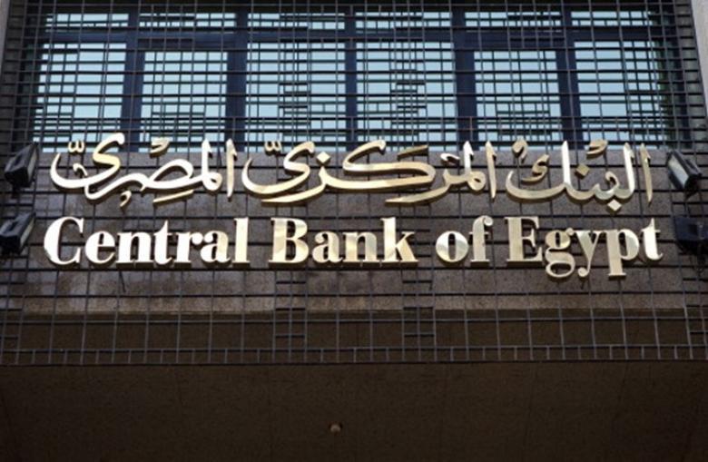 مصر تستعين بشركة أوروبية لتسوية ديونها السيادية