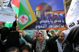 """""""المنظمات الأهلية"""" تدعو إلى تعزيز هبة القدس"""