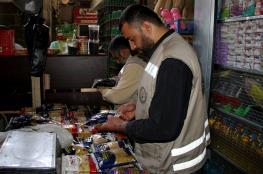 مباحث تموين غزة تُتلف 14 طن من الأجبان