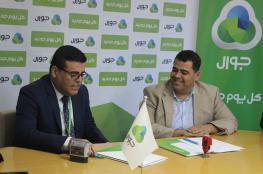 هنية يوقع اتفاقية تشجيع المنتخب الجزائري