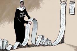 هل ظلموا الإسلام أكثر من المرأة؟!