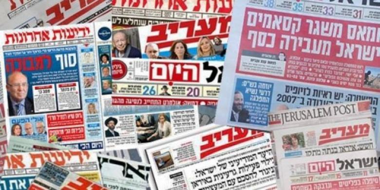 جولة في الصحافة العبرية صباح اليوم