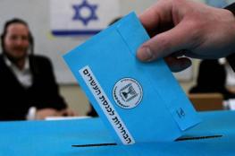 """الدفاع المشترك بين أمريكا و""""إسرائيل"""" يتصدر عناوين الصحافة العبرية"""