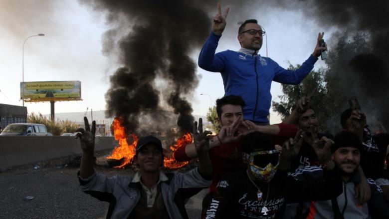 لبنان.. إضراب عام واعتصام أمام مقر وزارة العدل للمطالبة بمحاسبة المفسدين