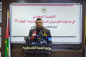 """""""الصحة"""" بغزة: وصول كميات محدودة من مواد الفحص المخبري"""