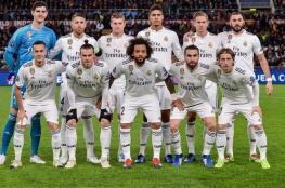 إحصائية صادمة لريال مدريد قبل انطلاق الدوري الإسباني