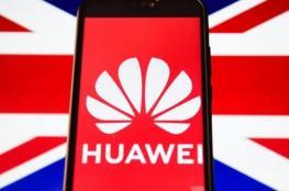 بريطانيا تقرر الثلاثاء دور هواوي في شبكات الجيل الخامس