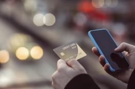 استخدام التطبيقات المصرفية.. أخطر مما نتصور