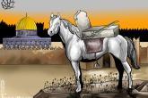 القدس عاصمة فلسطين
