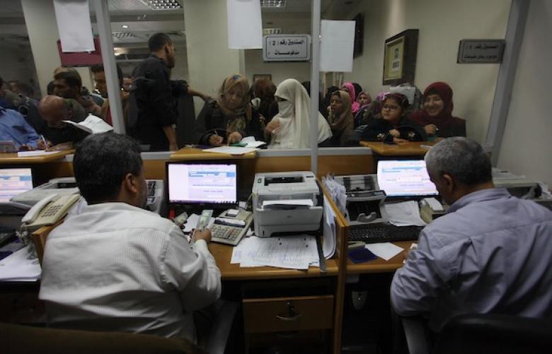 تنويه هام من مالية غزة حول صرف رواتب الموظفين