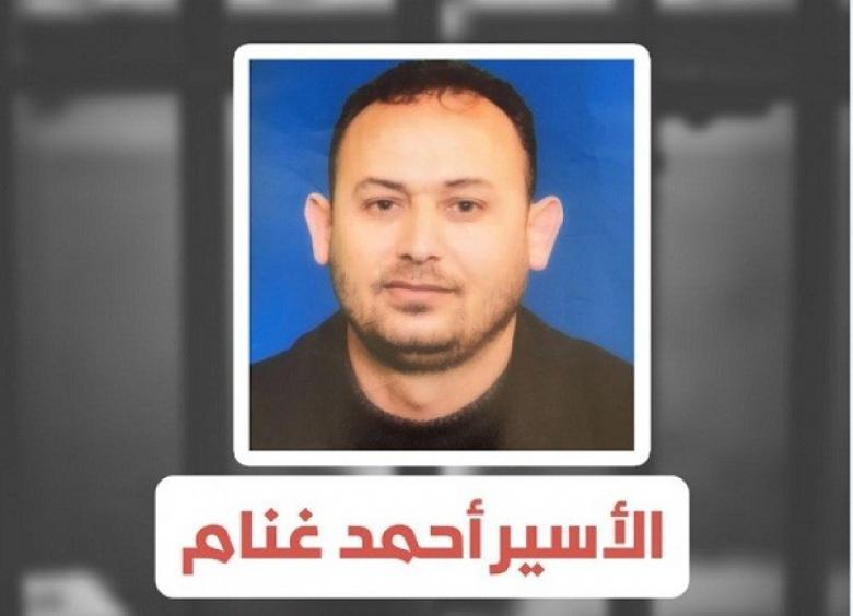 الأسير غنام يواصل إضرابه في سجون الاحتلال