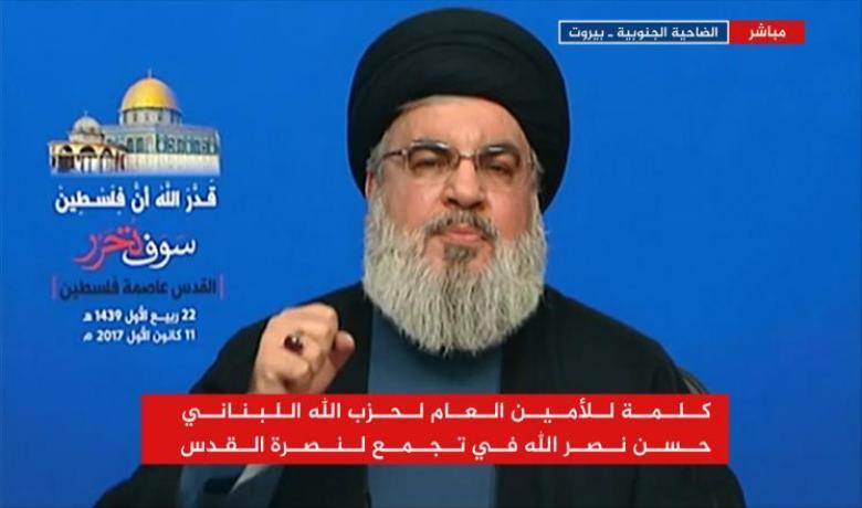 """نصر الله يطالب حركات المقاومة بالتوحد لمواجهة """"إسرائيل"""""""