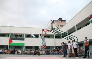 حفل افتتاح أكاديمية نجوم كرة السلة بغزة