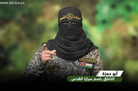 أبو حمزة: حدث خانيونس عدوان واضح يجب على العدو أن يتحمل نتائجه