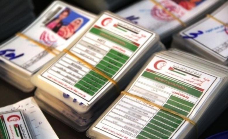 الصحة بغزة تصدر 118 ألف بطاقة تأمين صحي خلال عام2019