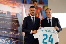 ريال مدريد يقدم سيبايوس لوسائل الإعلام والجماهير