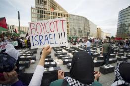 كاليفورينا على خطى نيوجرسي ضد منظمة الـ(BDS)